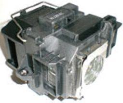 EPSON EB S9 Projeksiyon Lambası